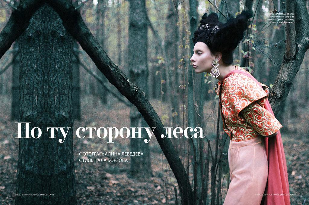 LES-Lebedeva-01.jpg